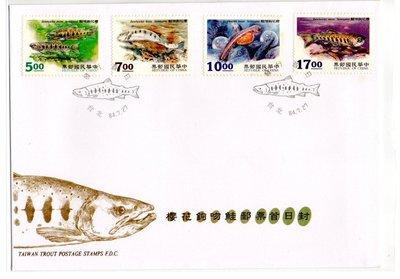 【流動郵幣世界】84年特349櫻花鉤吻鮭郵票(預銷)套票首日封(面額5折)