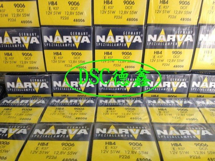 DSC德鑫~德國利華 NARVA 9006 HB4燈泡賓士 E55 三菱3000GT DI
