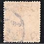 【變體票】SA3蟠龍貳分2C加蓋中華民國楷體向上位移舊票有貼痕