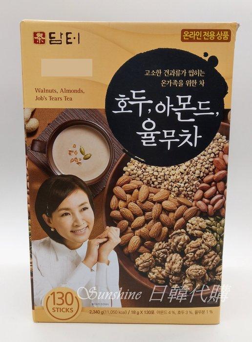 現貨 韓國 DAMTUH 丹特 核桃 杏仁 薏米茶 穀物 堅果飲 沖泡飲品 130入