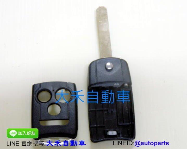 [大禾自動車] HONDA ACURA 折疊款外殼  CRV CIVIC FIT TSX ACCORD