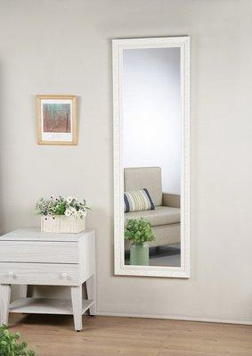 *綠屋家具館*【MR1659WH】99A(160x52)象牙白浮雕掛鏡 全身鏡 (防爆安全鏡片)