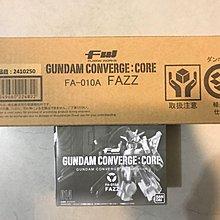 FW GUNDAM CONVERGE:CORE FAZZ