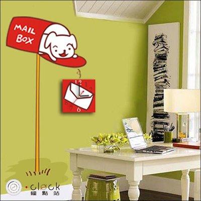【鐘點站】DIY 壁貼畫鐘 掛鐘 時鐘 靜音掃描 壁紙 牆壁貼鐘 郵差 DOG 信(26B041)