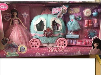 111玩具--正版---安麗莉--手提南瓜車城堡屋禮盒套裝-----特價1500元