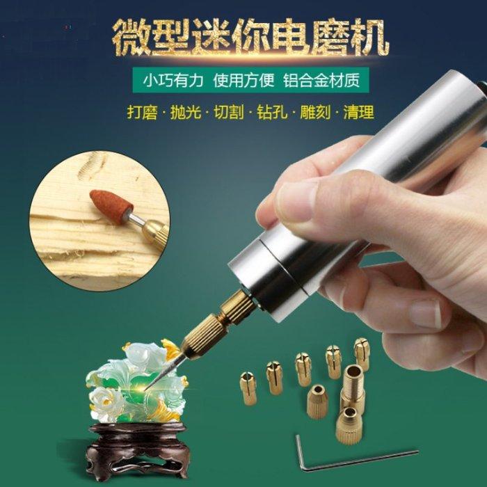 🔥台灣現貨USB迷你手電鑽電磨機(附收納盒)💎磨甲機 美甲機 刻字機 雕刻筆 刻字機 雕刻機 微型小電鑽 手鑽
