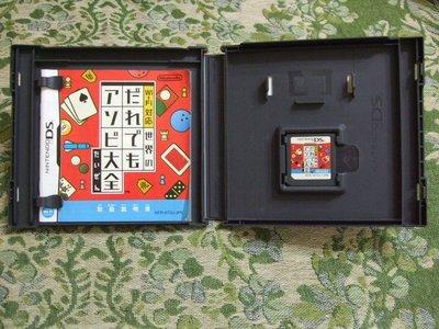 『懷舊電玩食堂』《純日版、盒書》【NDS】 實體拍攝 輕鬆遊戲大全