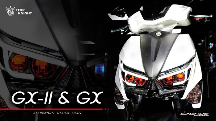 三重賣場 六代勁戰魚眼 星爵大燈 勁戰六代大燈 LED大燈 GXII大燈組 新勁戰六代 LED大燈總成 整合式大燈組
