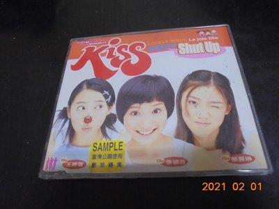 KISS SHUT UP  ep 無傷痕 不提結