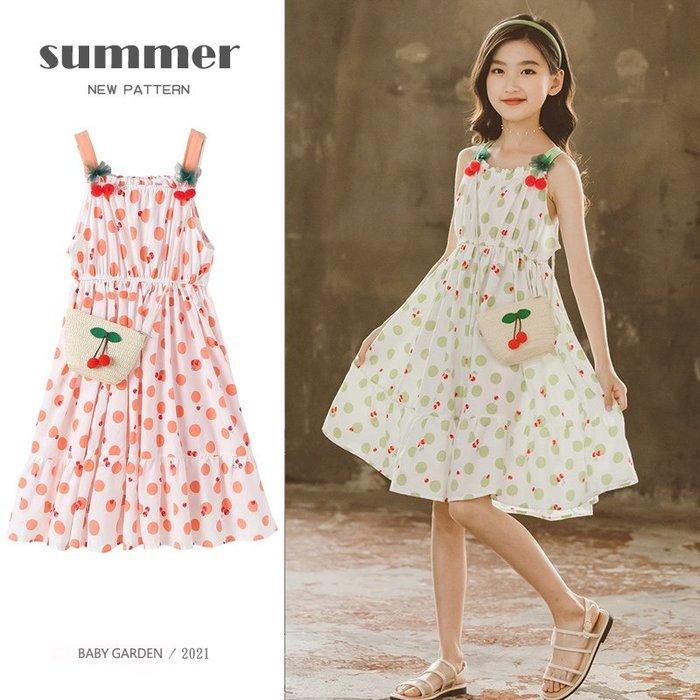 【TF5668】✿寶貝花園✿ 2021夏季新品 女童 中大童 櫻桃吊帶裙 公主裙 連衣裙 洋裝 (送同款包包)