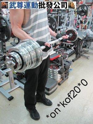 全新健身多功能推胸深蹲GYM30kg +1.2M bar(觀塘店自取價$558 現貨)