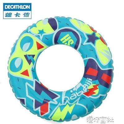 兒童寶寶游泳圈腋下圈泳圈加厚雙層充氣圈游泳