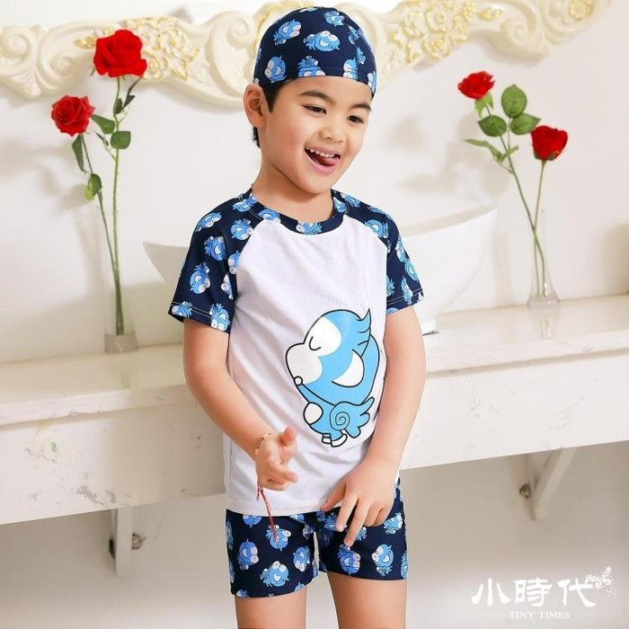 兒童泳衣 男童分體中大童防曬游泳衣235歲速干小寶寶男孩泳褲套裝