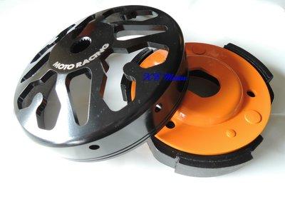 VJR110 / Many110 專用 強化軟式離合器+鑄鋼碗公 耐高溫 耐磨損