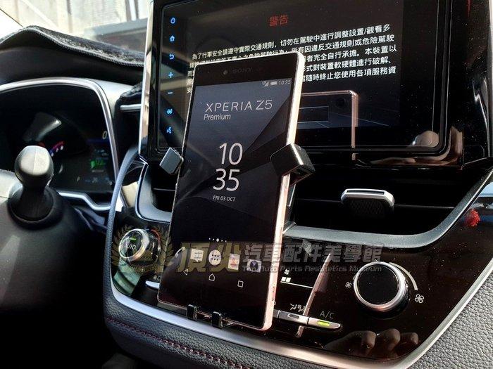 TOYOTA豐田【CROSS專用手機架】COROLLA CROSS專車專用 重力式手機座 超好用 手機支架 卡夢配件改裝