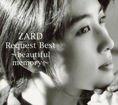 特價預購 ZARD 坂井泉水 Request Best beautiful memory 精選 (日版CD+DVD)最新