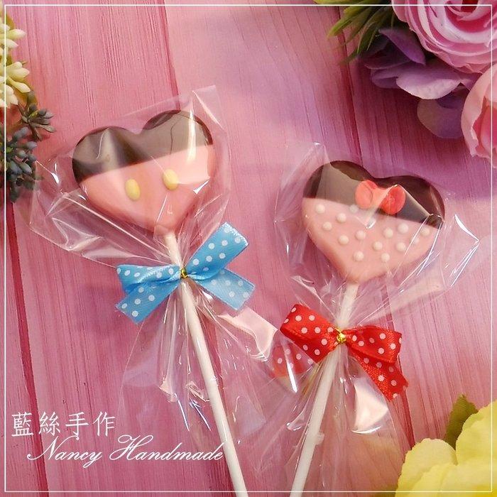 米奇米妮巧克力棒【60支↑17元】  巧克力棒棒糖 喜糖 高雄婚禮小物 二次進場 米奇米妮巧克力 活動小物💗 藍絲手作
