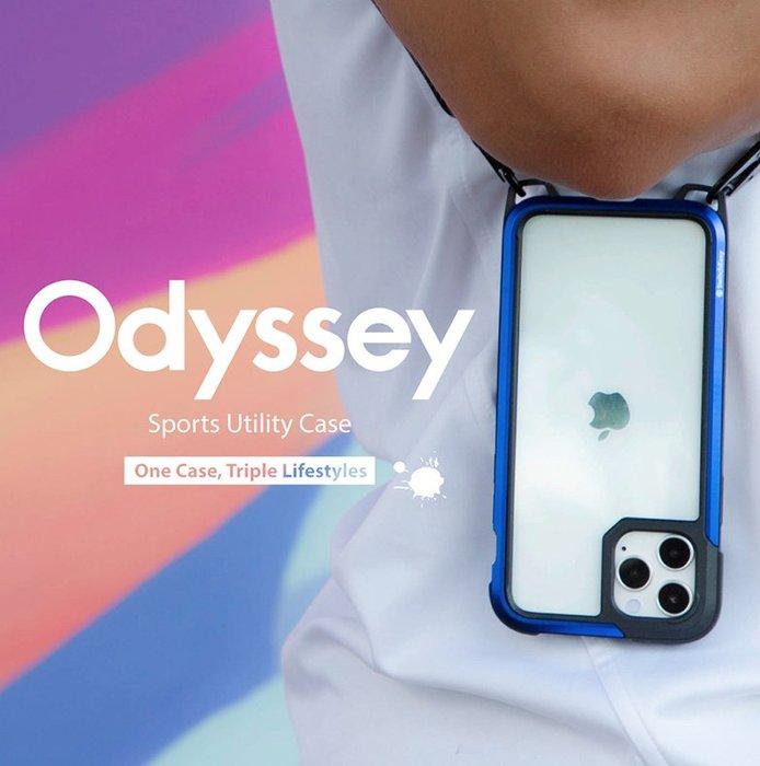 SwitchEasy Odyssey iPhone 12/12 Pro/Max 全系列 吊繩簡約 金屬手機保護殼