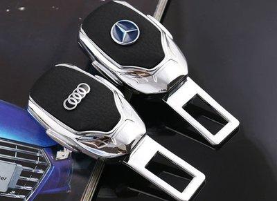 Benz賓士B級C級E級S級R級GLKC200LGLK300E200ML350320B180E260l汽車保險帶卡夾雙用