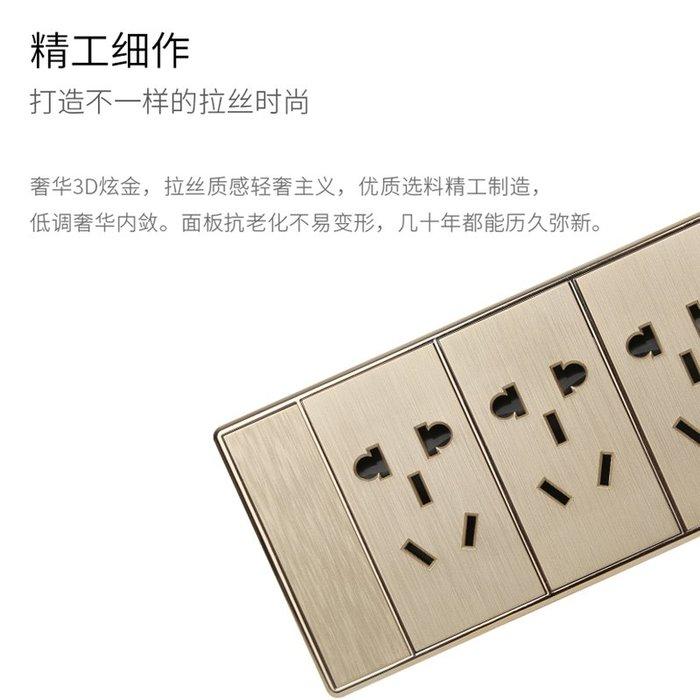 千夢貨鋪-歐奔墻壁118型開關插座小盒一位兩位5五孔10十孔家用暗裝插座面板#插座#開關插座#暗盒#三孔插座#爆款