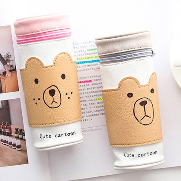 小熊臉兒咖啡杯套防燙筆袋 鉛筆盒【JC3638】《Jami Honey》