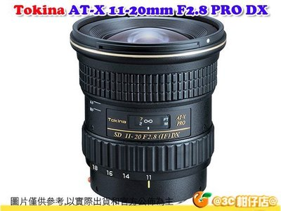 Tokina AT-X 11-20mm F2.8 PRO DX 超廣角鏡頭 平行輸入 for N C