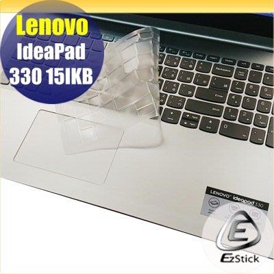 【Ezstick】Lenovo IdeaPad 330 15 IKB 奈米銀抗菌TPU 鍵盤保護膜 鍵盤膜 台北市