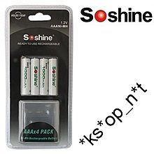 {MPower} Soshine 低放電 3A, AAA Rechargeable Battery 充電池 叉電 ( 1000mAh ) - 原裝正貨