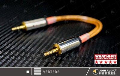 【醉音影音生活】英國 Vertere Pulse D-Fi DD (25cm) 英國製3.5mm立體聲音源線.公司貨