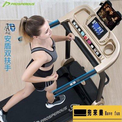 跑步機 家用款迷你超靜音減震電動走步摺疊女小型簡易  NMS【兜來樂】