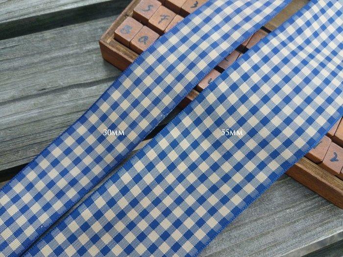 DAda緞帶.C130001-30mm*3米/55mm*2米古董藍+卡其色小格子緞帶.仿布料格子(自選)