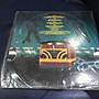 開心唱片 (STEPPINOUT) 2LP 二手 黑膠唱片 CC182