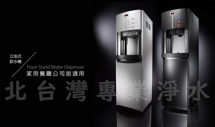 豪星 HM900 HM-900 數位式 冰溫熱 三溫飲水機 含RO系統 全機台灣製造 榮獲1級節能標章 如需安裝 請洽詢