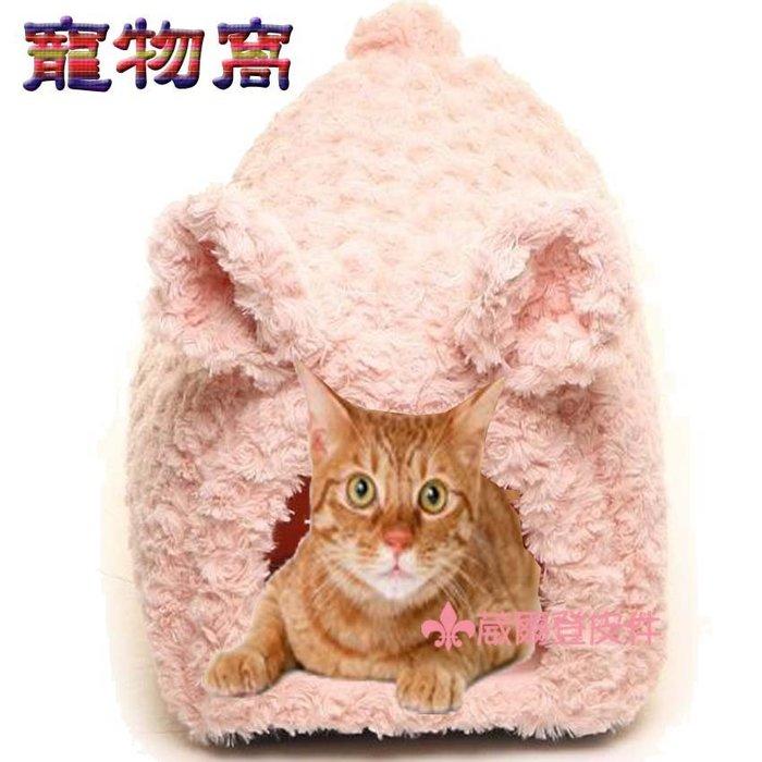 《葳爾登》玫瑰絨毛寵物床耐抓耐咬幼型寵物墊貓窩狗窩狗屋睡床絨毛寵物窩寵物的家1201粉紅色
