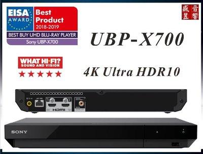 盛昱音響【現貨不用等│購買前請先洽實售價】SONY 4K 藍光播放器 UBP-X700 4K升頻最高達60p  #可自取