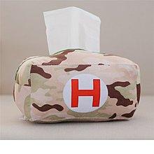 【Lovely】絕地求生急救包抽紙盒周邊紙巾盒吃雞醫療包抱枕家用車載毛絨紙抽