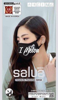 ::: i-MelOn ::: 100%韓國空運 正韓【現貨】Salua保暖3D口罩※S碼/大人/小孩/女生