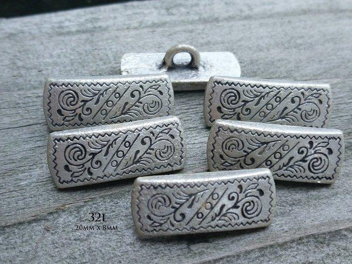 DAda緞帶‧I50070-20mm古銀刻花紋金屬長型鈕扣1個$12【法國進口】