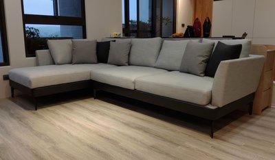 Hodern flexform feel good sofa-訂製沙發