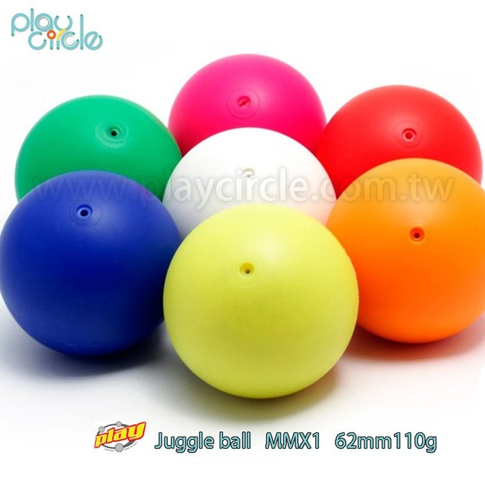 PLAY Juggle ball 雜耍球MMX 62mm110g