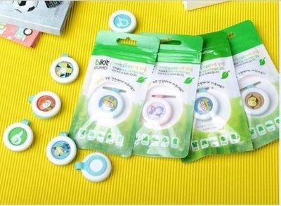 韓國RunningMan同款 孕婦兒童長效防蚊扣 驅蚊扣 天然植物成分防蚊(款式隨機出貨)