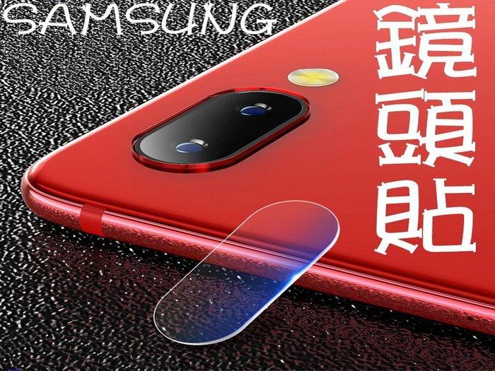 買5送1 9H鋼化玻璃 鏡頭貼 SAMSUNG A6+ A8s 2018A7 2018A9 保護貼