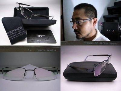 【信義計劃眼鏡】ALAIN 法國手工眼鏡 金屬方框半框 金屬&木頭 gold wood 材質超越 Mikli