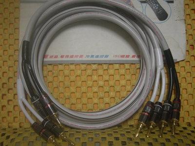 [特價] 全新原裝 美國 Audioquest FLX-14/2高純度4N無氧銅喇叭線+MONSTER 香蕉頭 3米二條