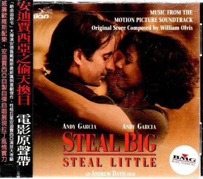 Steal Big Steal Little 電影原聲帶 附側標 589900008901 再生工場02