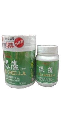 《小瓢蟲生機坊》核綠旺~N.G.A極品綠藻(小球藻)特惠組 大+小 420公克/2100粒/罐(細胞壁破碎處理、鹼性食品