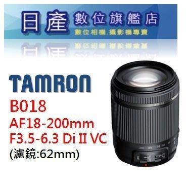 【日產旗艦】新版 騰龍 Tamron ...