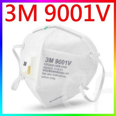 {CF舖}3M 9001V 耳掛式防塵口罩/呼氣閥25個/盒(3M防塵口罩 防護口罩 霾害 霧霾 粉塵 PM2.5口罩)