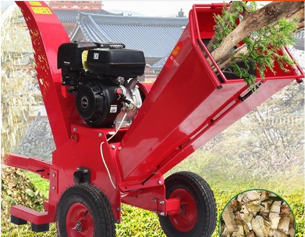 農業果園庭院樹枝草木碎枝機廢物回收再利用(可代購進口各種機器:農用機器報價)