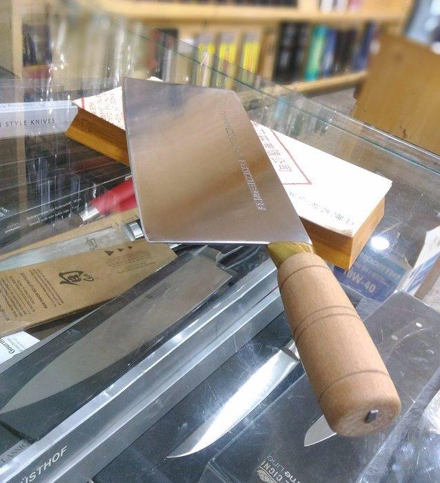 C香港陳枝記中式片菜刀 8鉻不鏽鋼刀 全刀夾鋼水 小片刀 桑刀 片刀